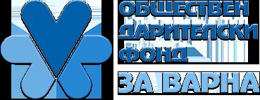 Обществен дарителски фонд за Варна